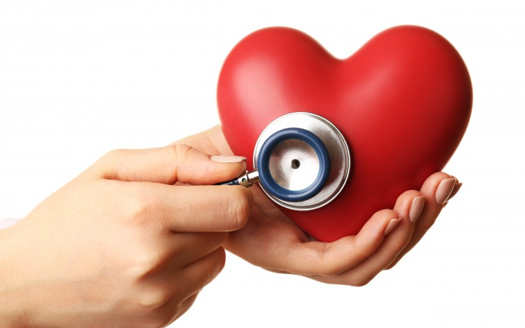 heart disease clinical trial